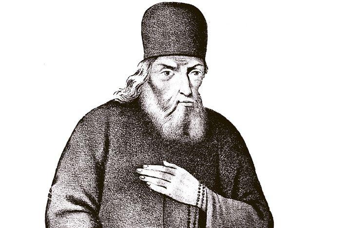 Старец Никон Сушкинский