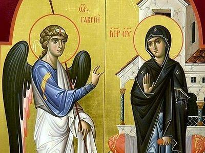 Благовещение Пресвятой Богородицы, или Чему учит нас Дева Мария
