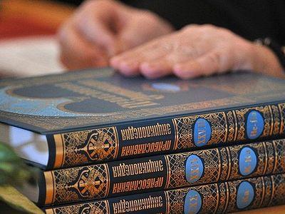 Вячеслав Володин: Надо, чтобы Православная энциклопедия была востребована