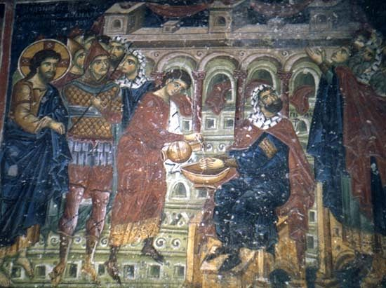 Christ Before Pilate. Pilate Washes His Hands. Fresco in the Church of St. Nicholas in Prilep, Macedonia. C. 1290.