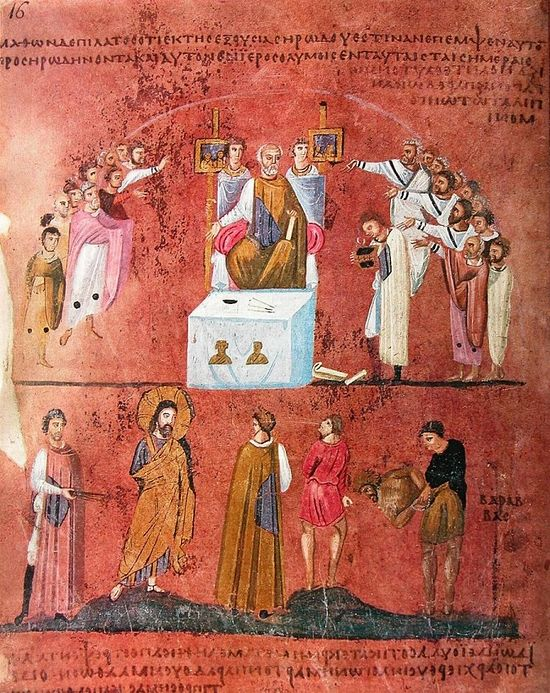 "Holy and Great Friday. The Jews demand Christ's death: ""Crucify Him!"" 6th c. Miniature from the Rossano Gospels. Rosano museum, Italy."