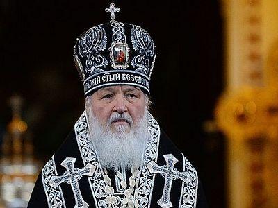 Патриарх Кирилл: Предатель всегда проигрывает