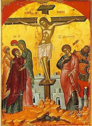 Orthodox icon of the Crucifixion of our Lord Jesus Christ, by Theophanis the Cretan (1535), Stavronikita Monastery, Mount Athos. Photo: Pinterest.com