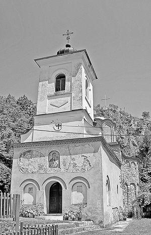 Монастырь в Витовнице. Сербия