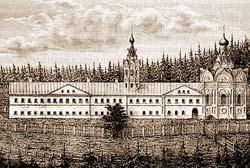 Троицкий скит на о. Анзер - место пострижения Никона (гравюра 19 века)