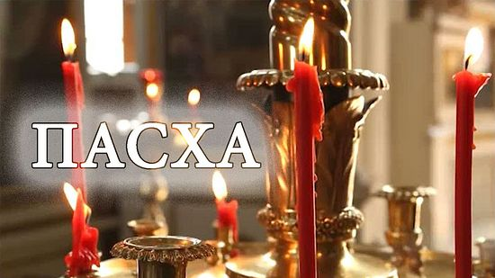 На телеканале «Спас» будет показан фильм «Пасха» митрополита Илариона