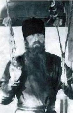 Инок Ферапонт (Пушкарёв)