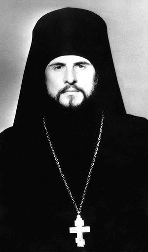 Hieromonk Vasily (Roslyakov)
