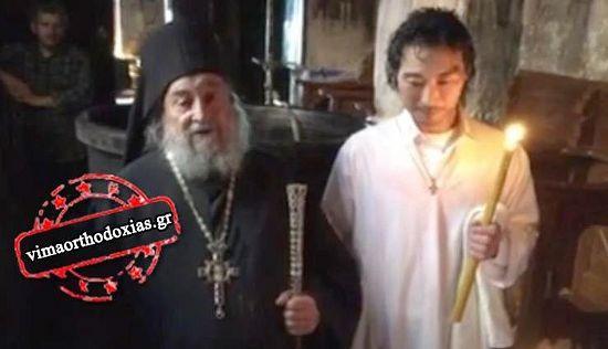 Архимандрит Григорий и принявший православие японец