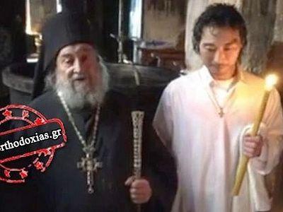 Японец принял православие на Афоне