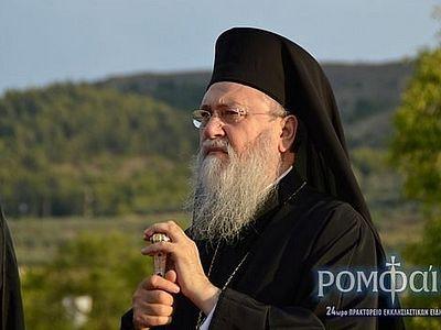 Митрополит Коринфский Дионисий: Греческая Церковь стала боксерской грушей для государства