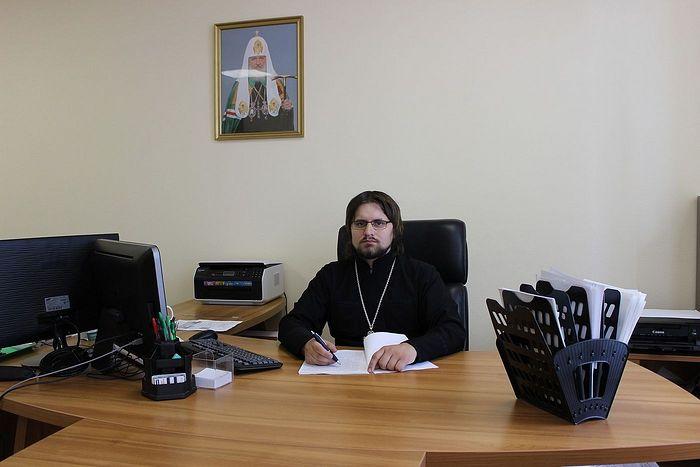 Иерей Дмитрий Диденко