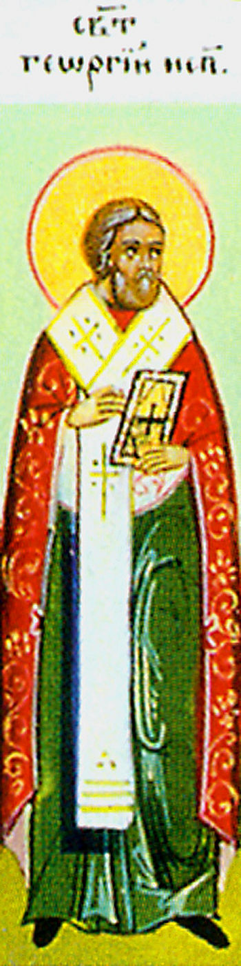 saint george christian personals Governor justus seems to have felt some personal responsibility for the  education and future of  to this day, york bears the shield of st george-a red  cross upon a silver ground-a  in the eastern empire 38, 000 christians were  slaughtered.