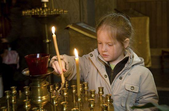 Photo: assemblyofbishops.org