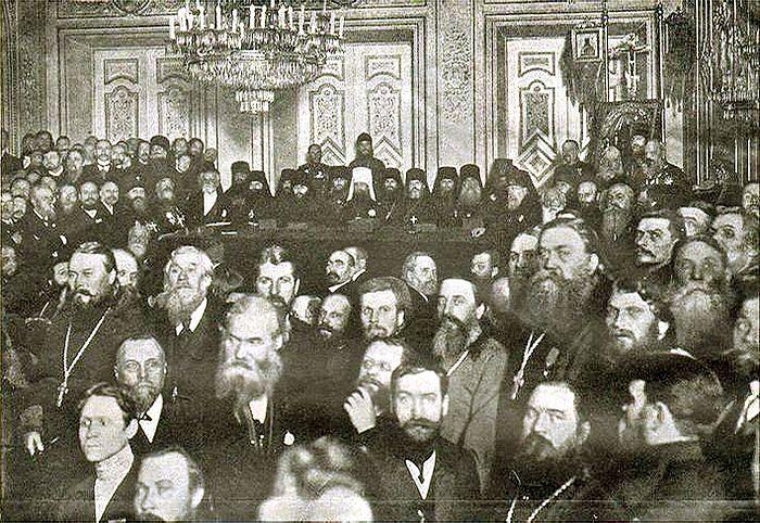 I Всероссийский единоверческий съезд