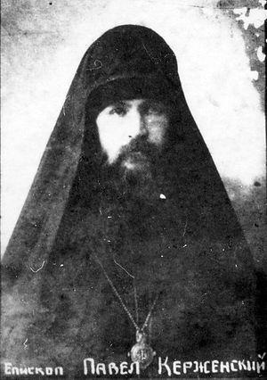 Епископ Керженский Павел (Волков). 1927 год