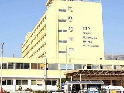 Конфликт Элладской Церкви и государства нарастает. Власти переименовали больницу названную в честь св. апостола Андрея