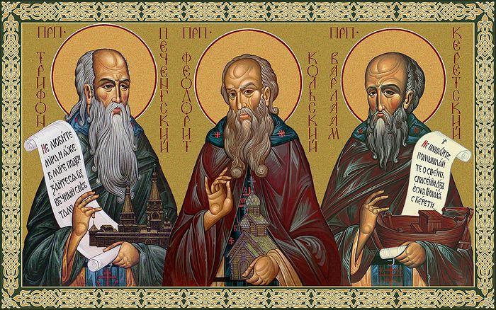 Кольская троица - преподобные Трифон Печенгский, Феодориит Кольский, Варлаам Керетский