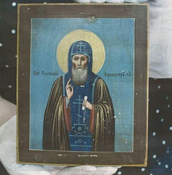 http://www.pravoslavie.ru/sas/image/102633/263305.b.jpg