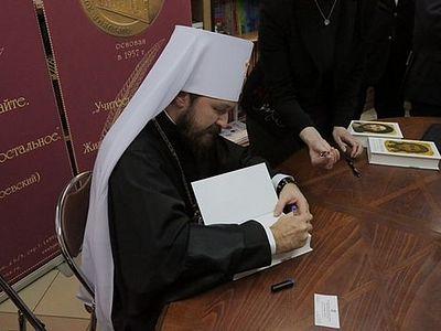 Книга митрополита Илариона «Чудеса Иисуса» представлена в «Библио-Глобусе»