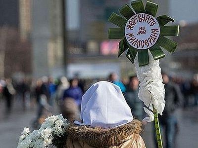 29 апреля в Москве пройдет главный праздник милосердия и благотворительности «Белый цветок»