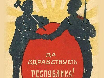 Ленинская вера