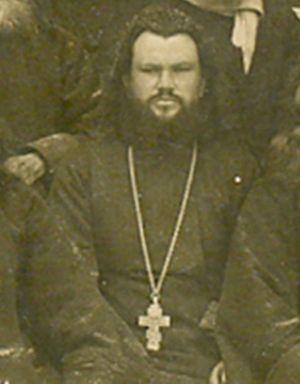 Отец Иоанн Головков