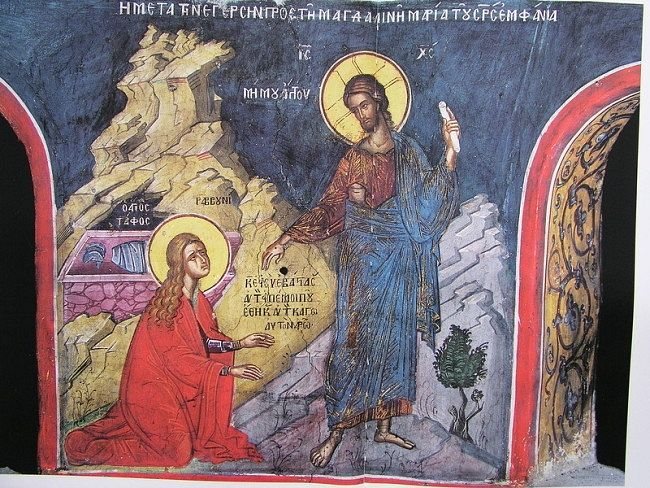 Appearance of Christ To Mary Magdalene. A painting of the katholikon of Dionysiou Monastery on Mt. Athos. Middle of XVI C.