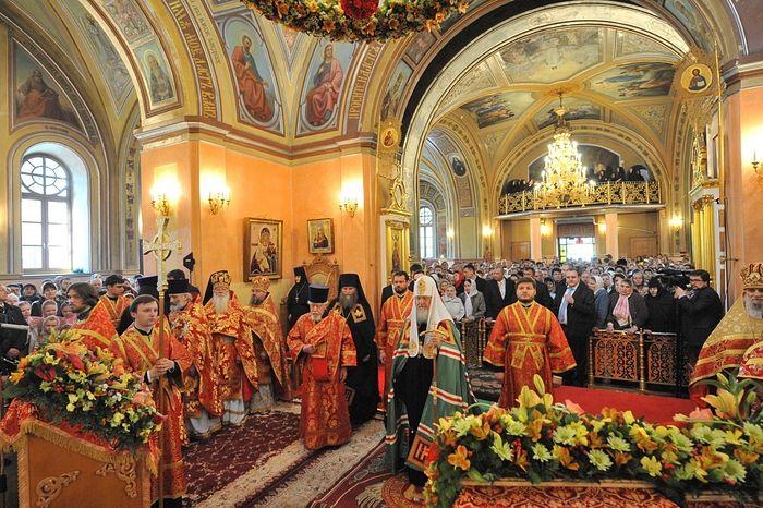 http://www.pravoslavie.ru/sas/image/102635/263579.p.jpg