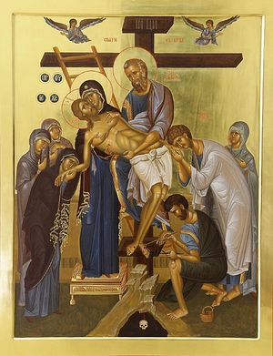 The taking down from the Cross. Photo: agios-icon.ru