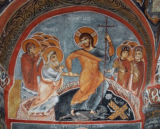 Christ's Descent into Hades. Fresco from a cave church in Cappadocia. 11th C. Photo: Pravoslavie.ru