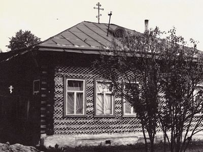Как в Советском Союзе верующие храмы строили