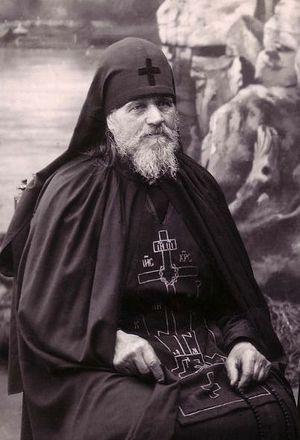 Схиигумена Иоанн (Алексеев)