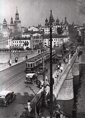 Довоенная Москва