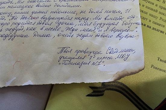 Акция «Письмо деду на фронт», 2014 г., фото: «Добрая газета» г. Печора