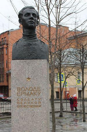 Памятник В.И. Ермаку в Санкт-Петербурге