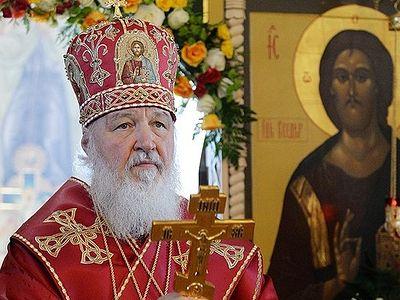 Патриарх Кирилл: Господь простирает к нам Свою спасающую руку