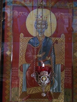 Icon of the holy King David