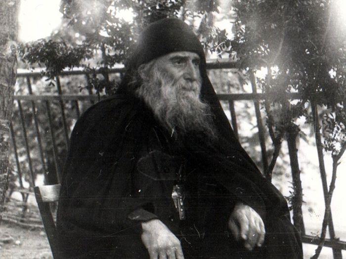 Гаврииле (Ургебадзе)
