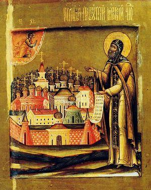 Икона преподобного Пафнутия Боровского