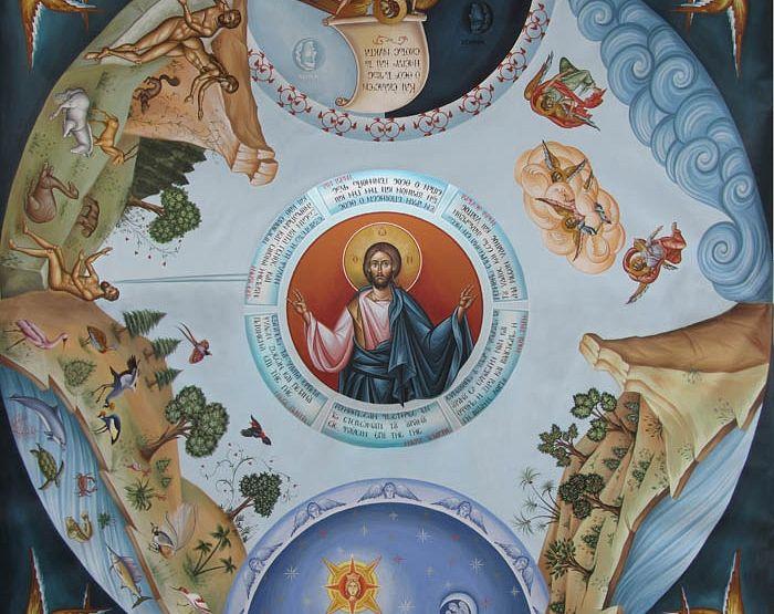Сотворение мира, современная греческая фреска