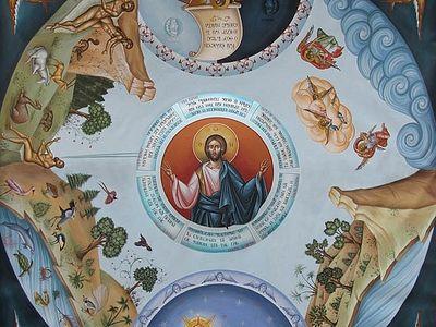 Бог — Отец наш Небесный