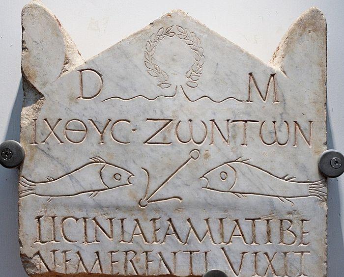 Христианские Символы. Мраморная стела, начало III века