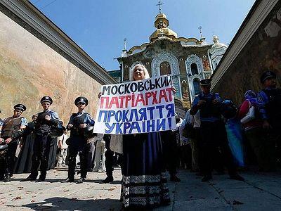 На Украине хотят запретить Церкви, связанные с Россией