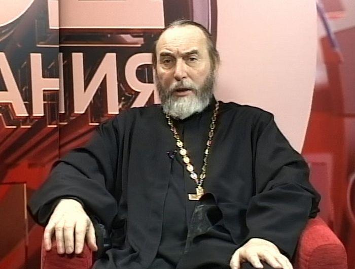 протоирей Сергий Рыбаков