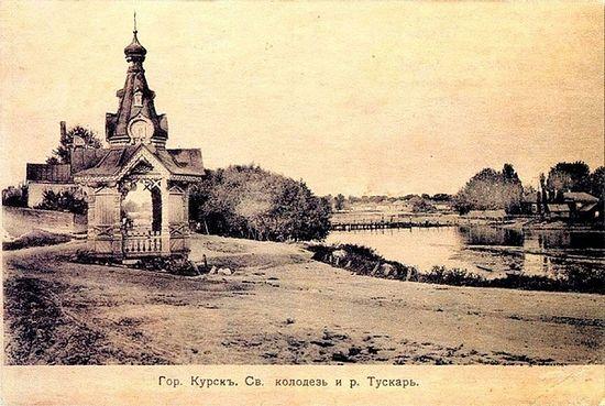 Photo: dddkursk.ru