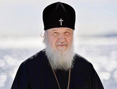 Обращение Патриарха Кирилла по случаю принесения мощей святителя и чудотворца Николая