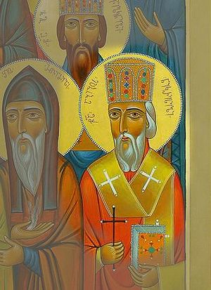 St. Abibos of Nekresi. He can be recognized in icons by his episcopal mitre, and the cross which symbolizes his martyrdom.