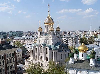 О дне великого освящения храма Воскресения Христова и Новомучеников и Исповедников Церкви Русской