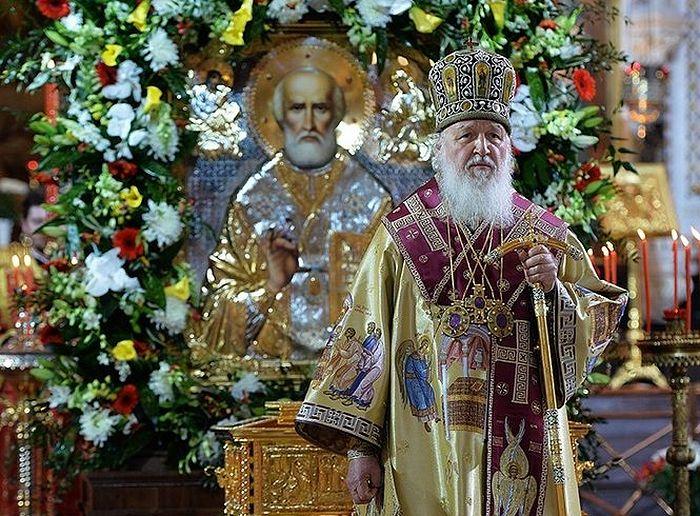 http://www.pravoslavie.ru/sas/image/102650/265067.p.jpg